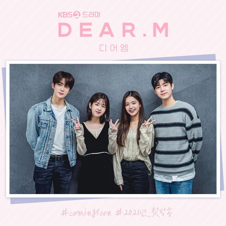"""Dear.M"" (2021 Drama): Cast & Summary"