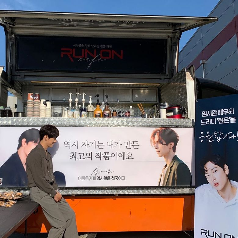 """Lee DongWook Sends Sweet Coffee Truck To Im SiWan On The Set Of """"Run On"""""""