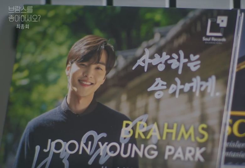 """Netizens Are In Awe At Handsome Kim MinJae's Pictures Of Piano Album In """"Do You Like Brahms?"""""""