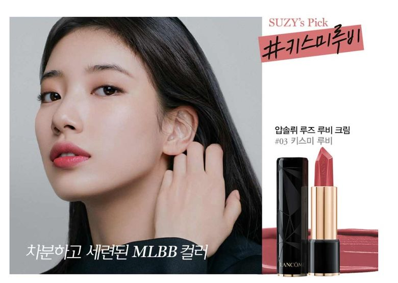 """Suzy's Lipstick In """"Start-Up"""" Makes Many Curious"""