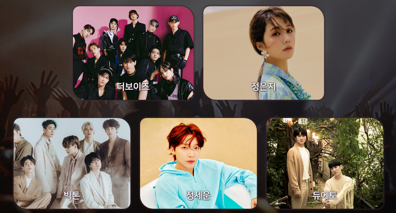 Get Your K-Pop Cravings Satisfied With Daily Updated Live Stream Schedule For December