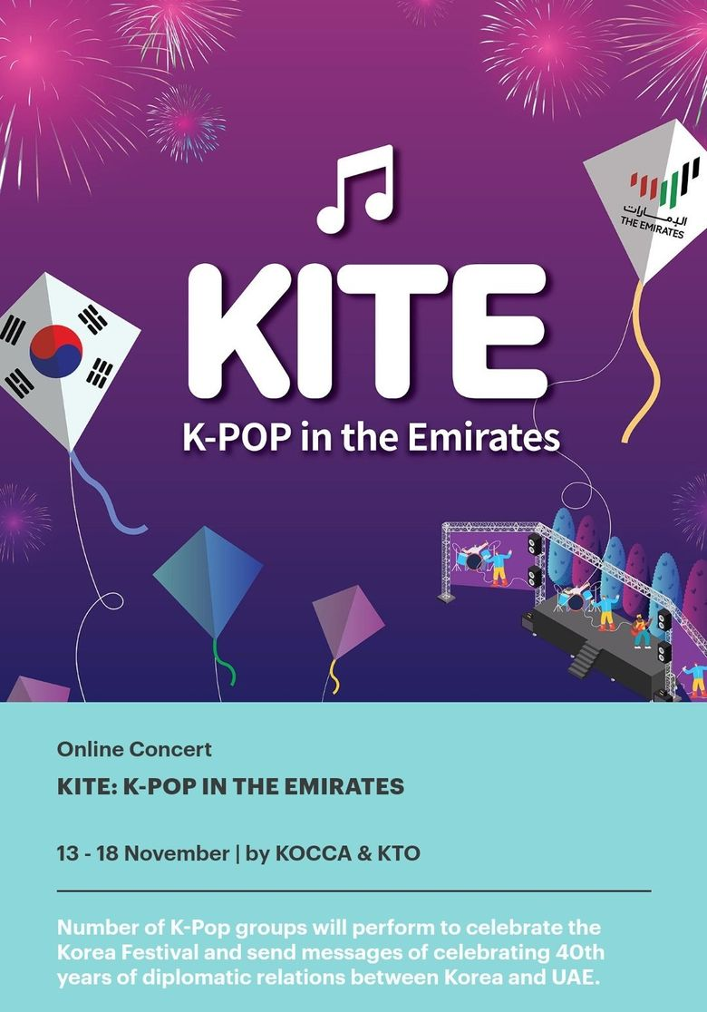 """""""KITE: K-Pop In The Emirates 2020"""": Lineup And Live Stream"""