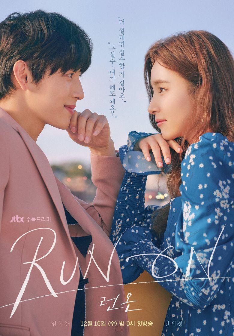 """Run On"" (2020 Drama): Cast & Summary"