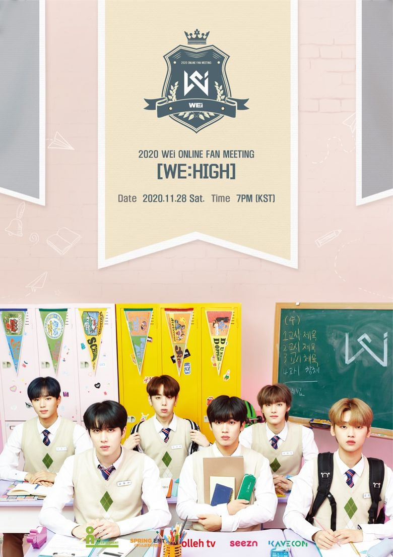 2020 WEi ONLINE FAN MEETING [WE:HIGH]: Live Stream And Ticket Details
