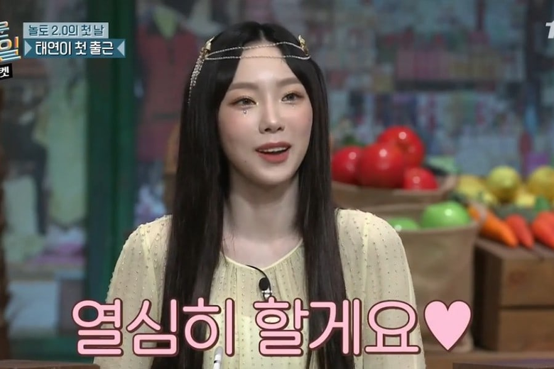 The Happiest Day Recently In 2020 For TaeYeon?