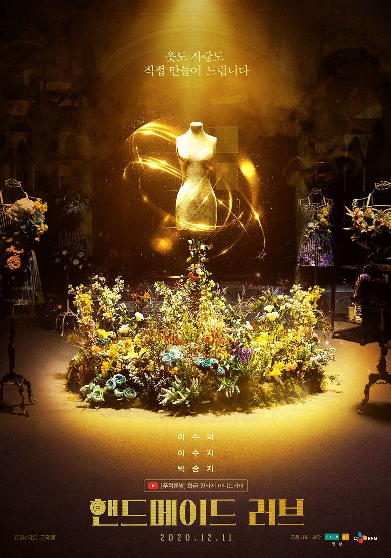 """Handmade Love"" (2020 Web Drama): Cast & Summary"