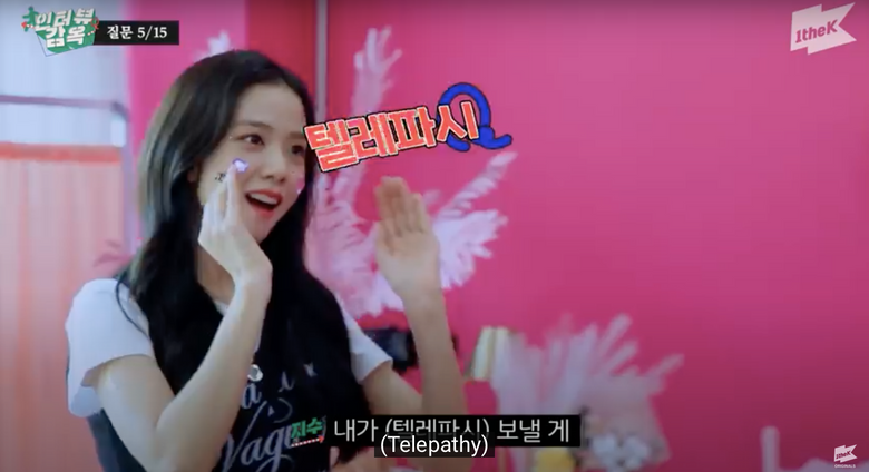 The Time BLACKPINK Members Hilariously Attempted Telepathy