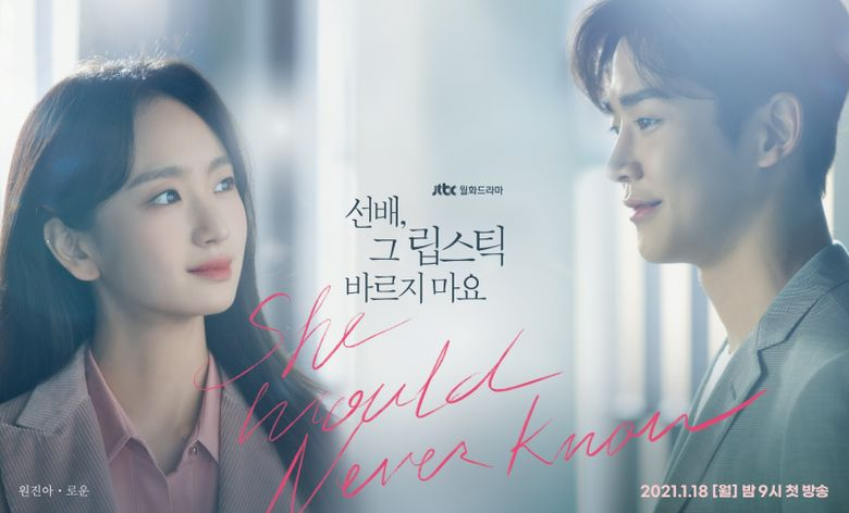 """Romance Drama """"She Would Never Know"""" With SF9's RoWoon & Won JinAh Announces Premiere Date"""