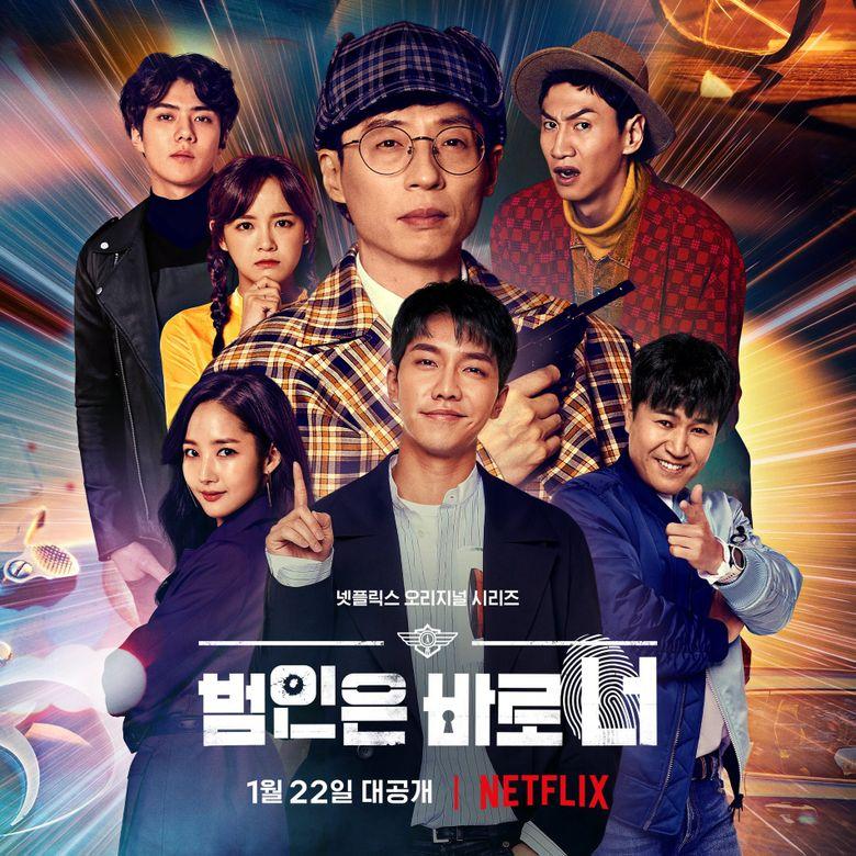 """Busted 3"" (2021 Netflix TV Show): Cast & Summary"