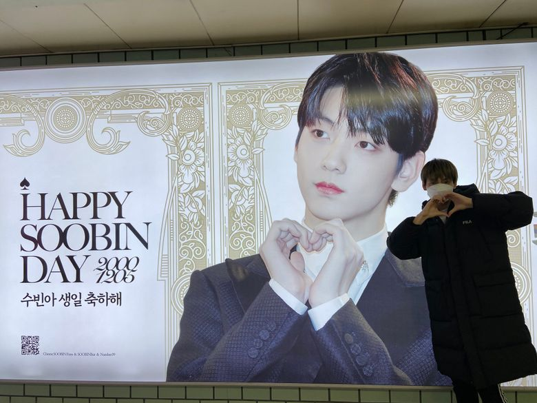 """The K-Pop Idol Who Went To Take Photos Of His Birthday Ads After """"MAMA 2020"""""""