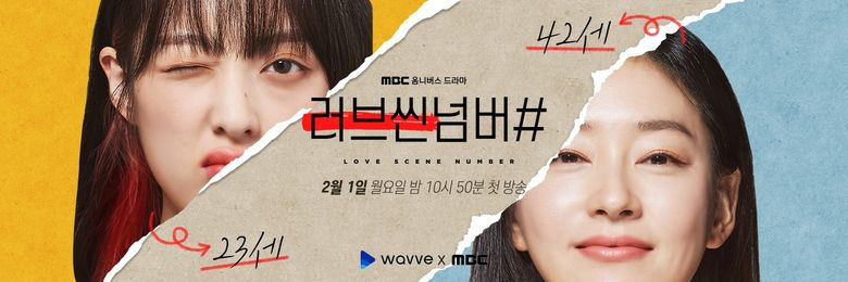 """Love Scene Number"" (2021 Drama): Cast & Summary"