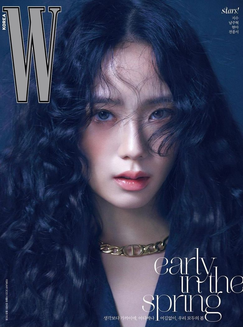 BLACKPINK's JiSoo Takes Breath Away With 3 Different Cover Images For 'W' Magazine