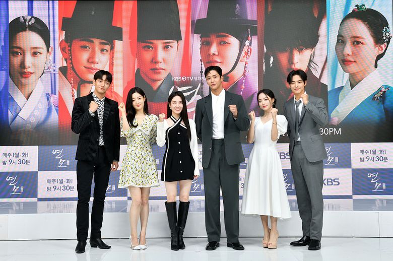 """""""The King's Affection"""" (2021 Drama): Cast & Summary"""