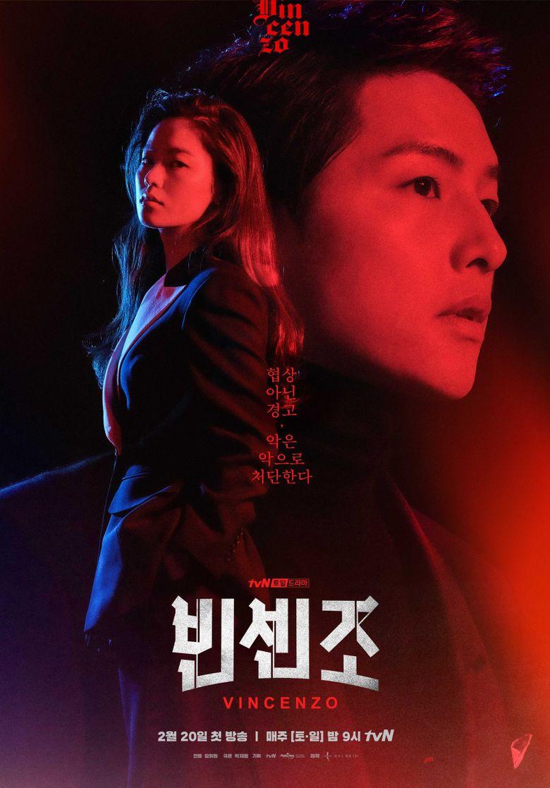 """Vincenzo"" (2021 Drama): Cast & Summary"