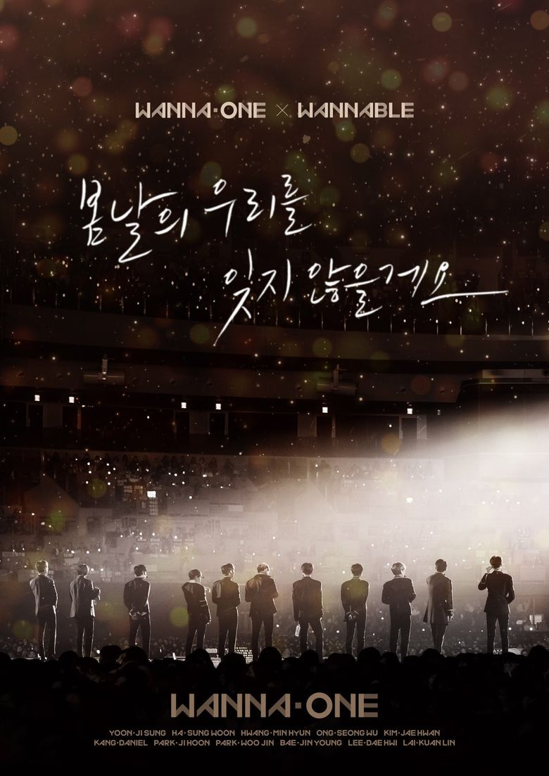 2 Years Since The Last Schedule Of Wanna One, What Is Each Member Doing Now?