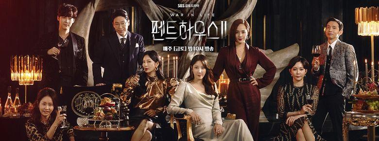 """Penthouse: War In Life 2"" (2020 Drama): Cast & Summary"
