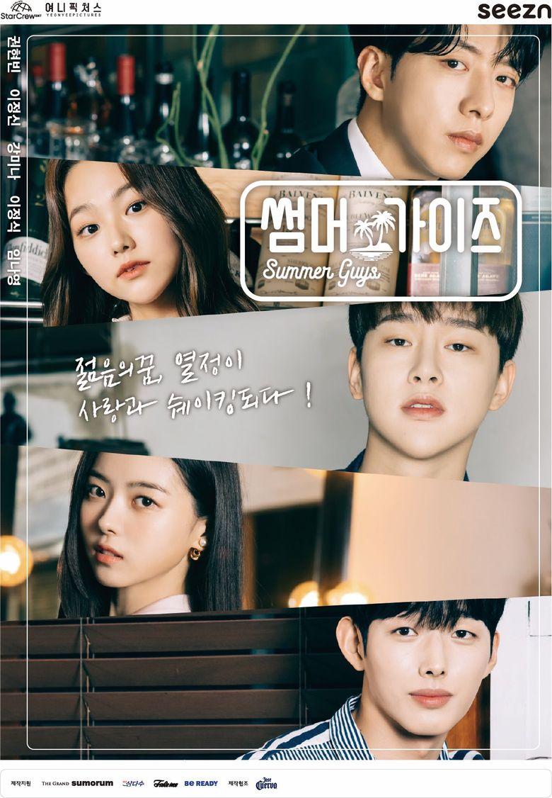 """Summer Guys"" (2021 Web Drama): Cast & Summary"