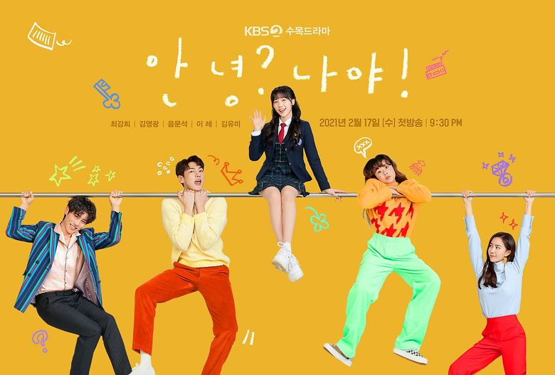 """Kim YoungKwang's Agency Shared How He Cutely Filmed For Drama """"Hello, Me!"""" Poster"""