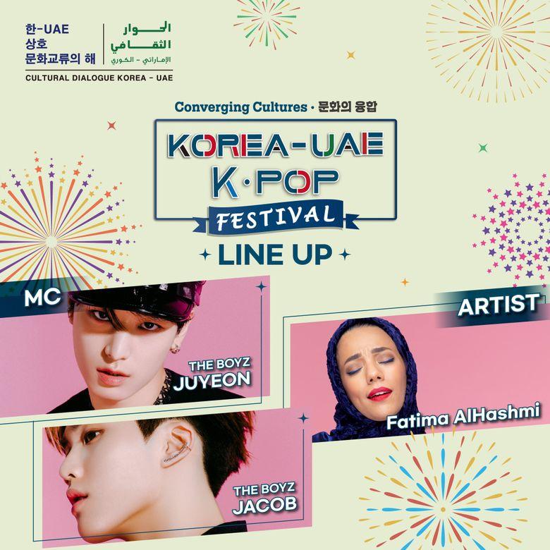 KOREA-UAE K-POP FESTIVAL 2021: Lineup And Live Stream Details