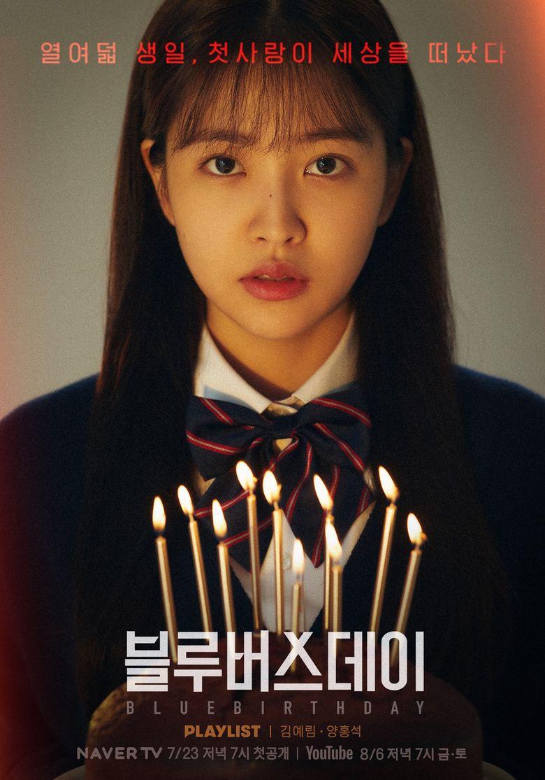 """Blue Birthday"" (2021 Web Drama): Cast & Summary"