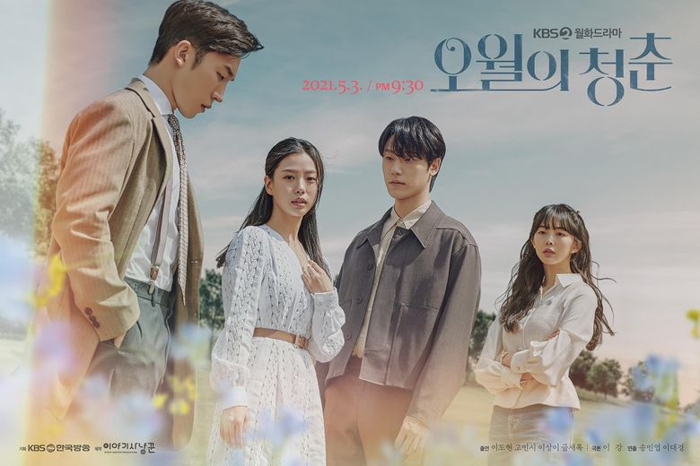 Top 5 K-Dramas To Have On Your Watchlist This May 2021