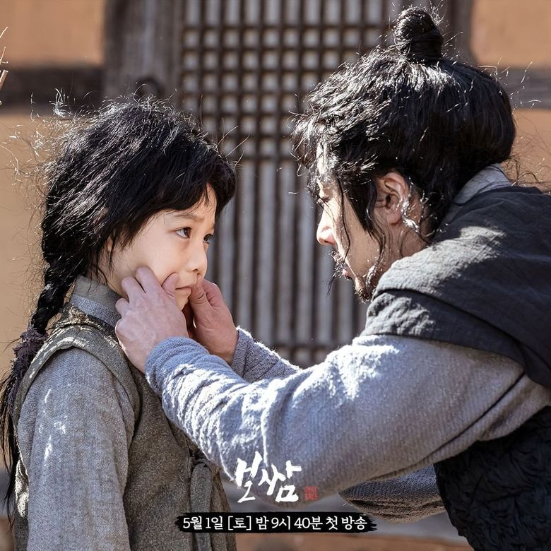 """Ko DongHa Acting As Cha Dol Is The Scene-Stealer Of """"Bossam: Steal The Fate"""""""