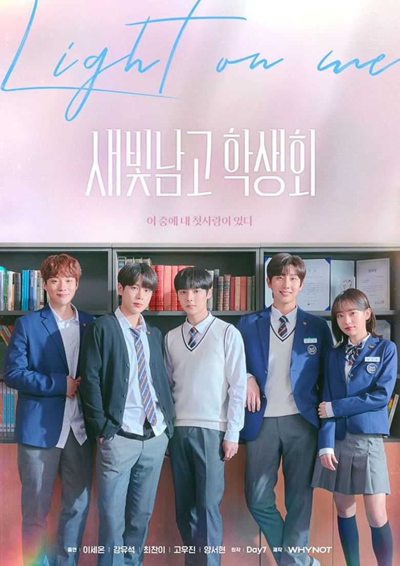 8 Korean BL Web Dramas To Be Released In 2021