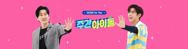 10 Korean Variety Shows To Add To Your Watchlist
