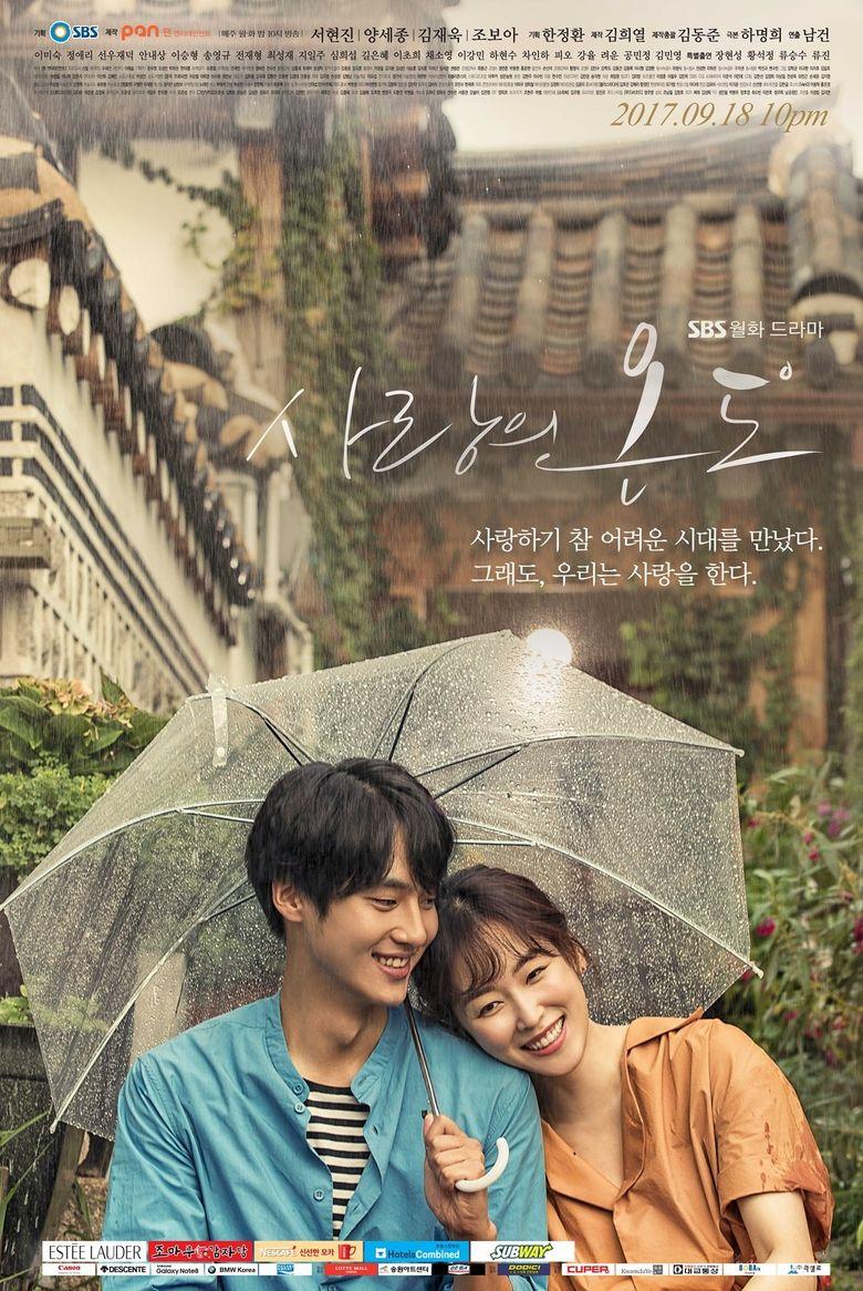 """Temperature Of Love (2017 Drama)"": Cast & Summary"