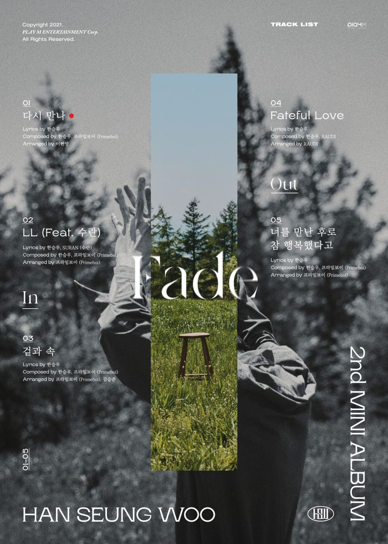 """VICTON's Han SeungWoo Bids Fans A Tearful Farewell With """"Fade"""""""