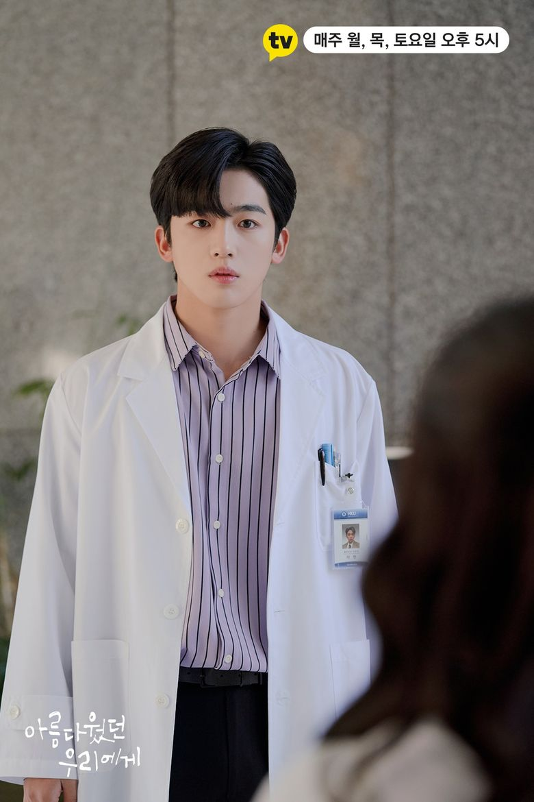 """4 Reasons To Look Forward To WEi's Kim YoHan's Acting In """"School 2021"""""""