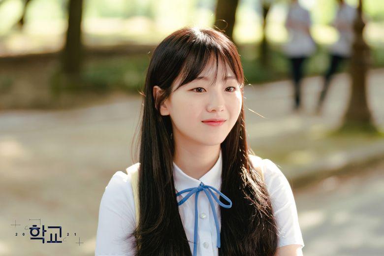 """School 2021"" (2021 Drama): Cast & Summary"