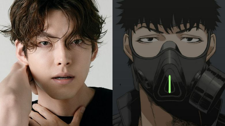 """A Look At Kim WooBin's Potential Character For The Netflix Adaptation Of Popular Webtoon """"Delivery Knight"""""""