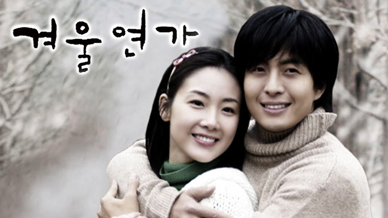 6 Older K-Dramas To Watch That Will Never Get Boring