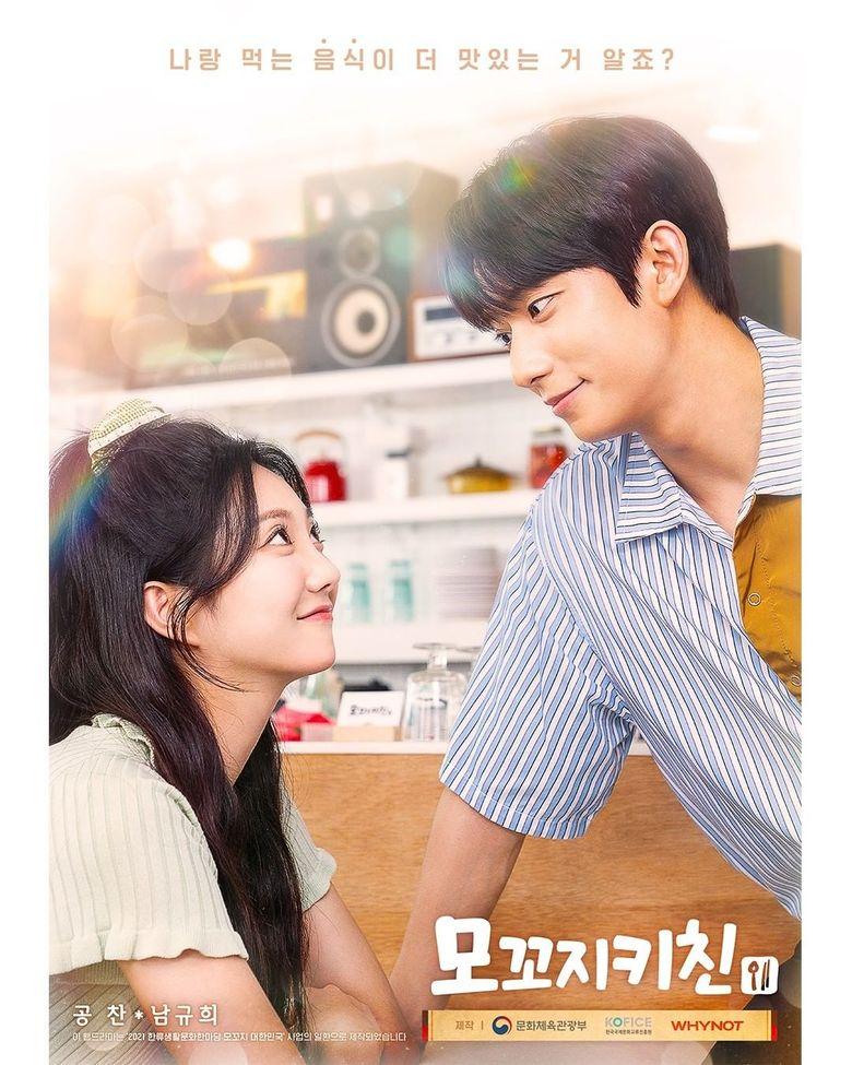 """Mokkoji Kitchen"" (2021 Web Drama): Cast & Summary"