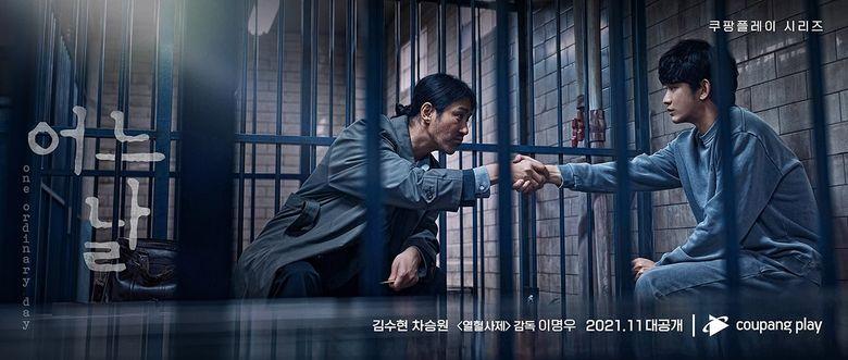 """""""One Ordinary Day"""" (2021 Web Drama): Cast & Summary"""