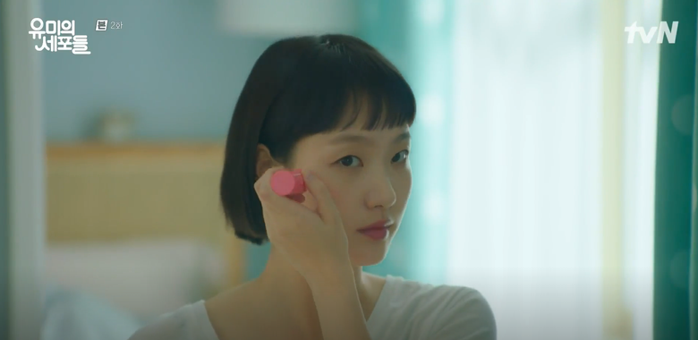 """Find Out The Exact Cosmetics That Helped Kim GoEun Achieve Her Effortless Look In """"Yumi's Cells"""""""