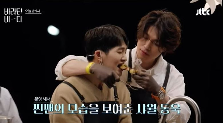 SHINee's Onew And Lee DongWook Are The New Bromance Goals And Netizens Can't Get Enough Of Them