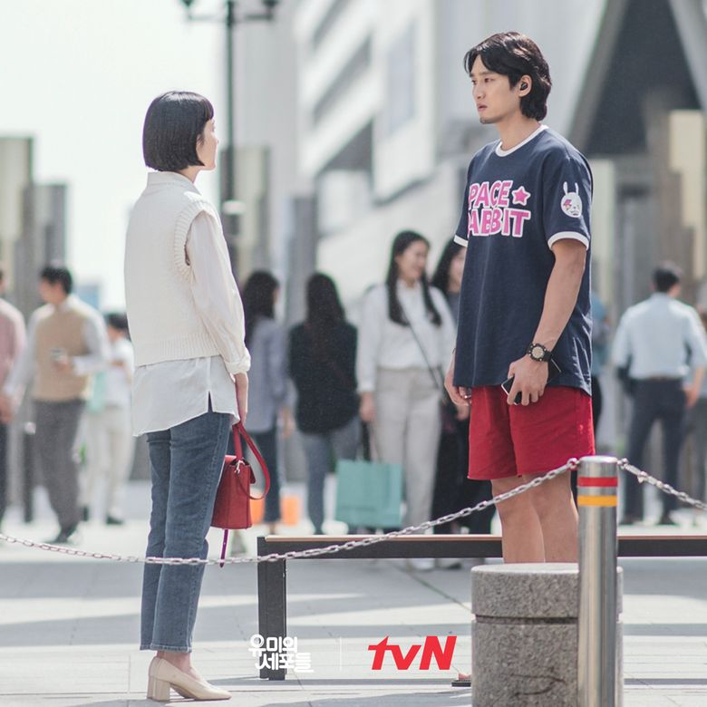 """Kpopmap Romantic Pick: Watch How Ahn BoHyun Experiences Love At First Sight With Kim GoEun In """"Yumi's Cells"""""""