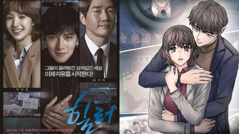 5 Popular K-Dramas & Movies That Are Getting A Webtoon Adaptation
