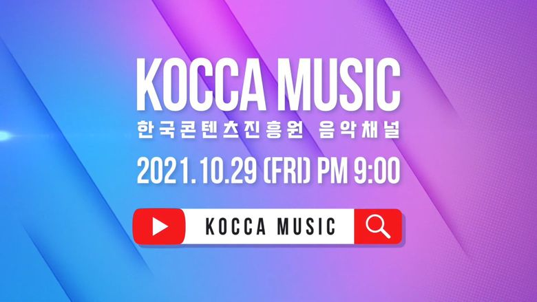 Get Your K-Pop Cravings Satisfied With Daily Updated Live Stream Schedule For October 2021