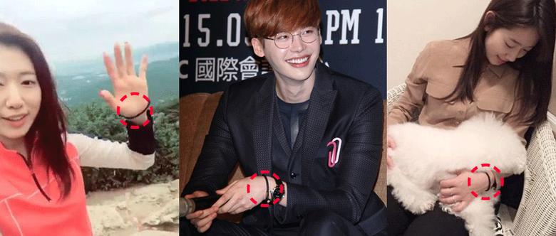Proof of Park ShinHye and Lee JongSuk dating?