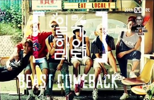 B2ST – Gotta Go To Work, YeY, beast comeback 2015, beast comeback, beauty, b2st, yoseob 2015, doojun 2015, hyunseung 2015, junhyung 2015, beast music bank, beast inkigayo