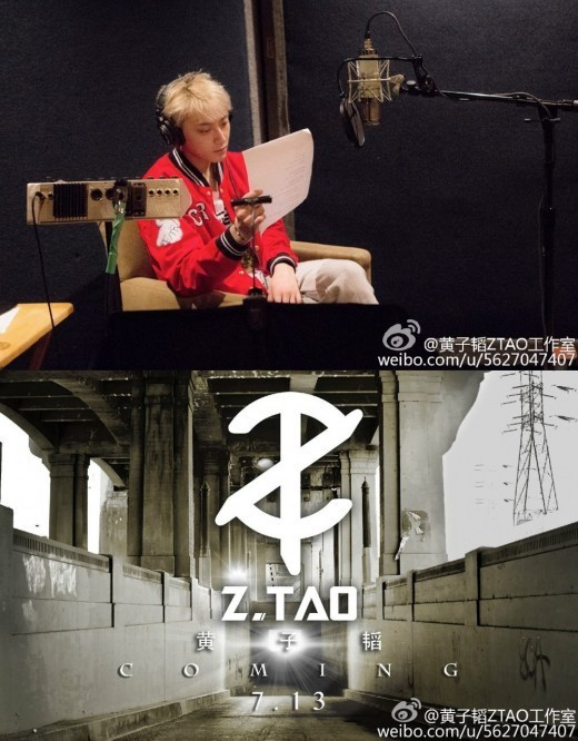 Ex-EXO Member TAO Makes His Solo Debut in China • Kpopmap