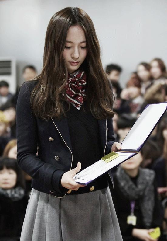 krystal-school-uniform.png