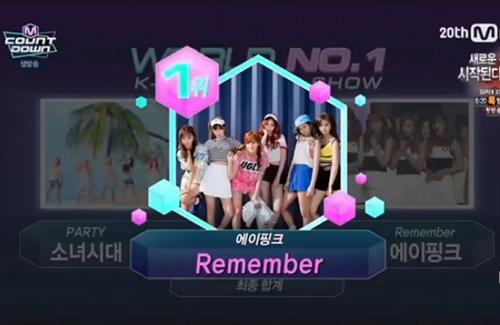 A Pink - Remember, apink snsd, chorong sunny, apink 2015, apink comeback, apink album 2015